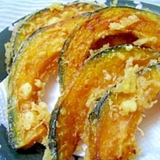 おつまみ、お蕎麦にも!カボチャの天ぷら