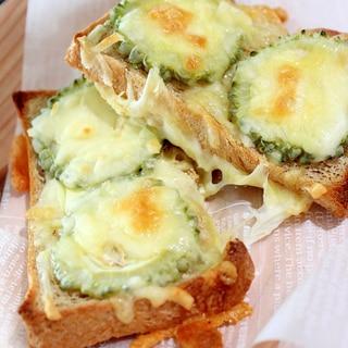 糖質制限★ゴーヤマリネのとろけるチーズトースト