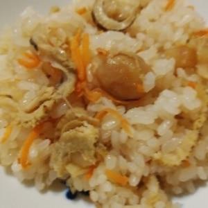ほっこりほたてご飯(乾燥ほたて使用)