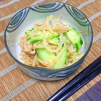 もやしとツナの中華サラダ
