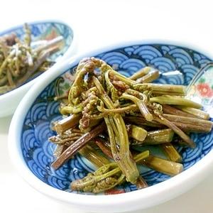 春山菜 蕨(わらび)のごま油炒め