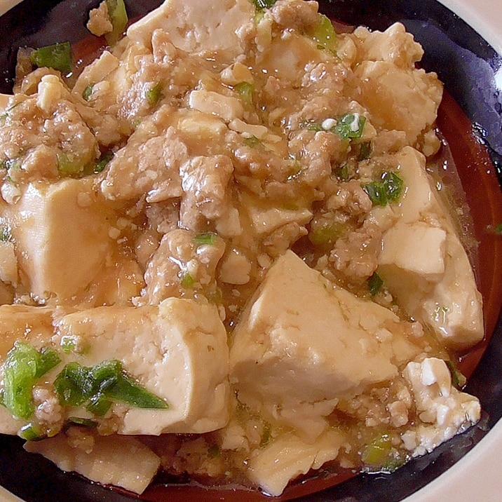 低糖質オオバコ麻婆豆腐♪柚子胡椒の辛さがクセになる