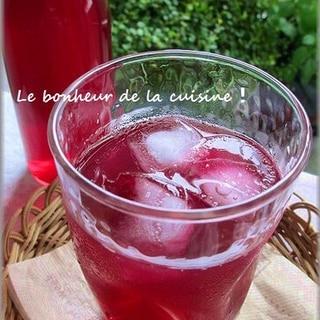 スッキリさわやか赤紫蘇ジュース