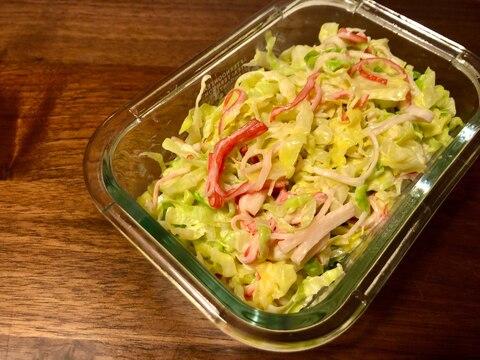 作り置きにも◎キャベツとかにかまの和風サラダ