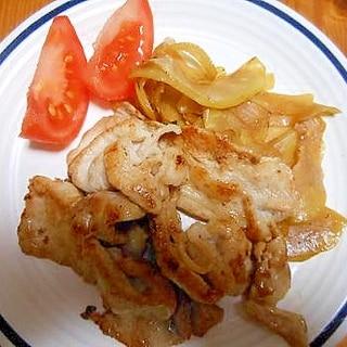 青パパイヤと豚肉の塩コショウ焼き