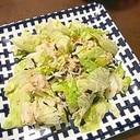 ホタテ缶で簡単サラダ