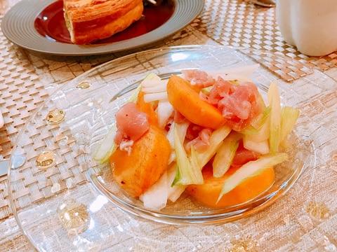秋のおもてなし♡柿と生ハムのマリネサラダ
