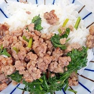ひき肉パクチーご飯