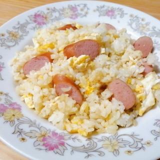 卵とウインナーと玉ねぎの炒飯