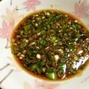 湯豆腐のタレ(生姜)