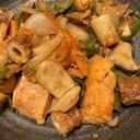 鮭とちくわとエリンギとピーマンの味噌炒め