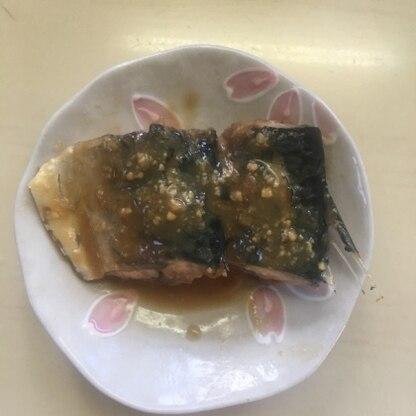 簡単で美味しい鯖味噌煮出来ました 又作りたいです
