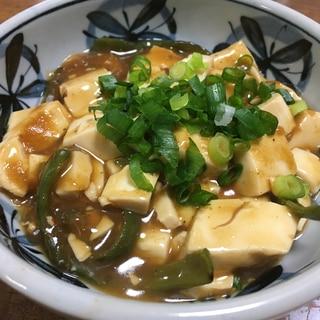 麻婆茄子の素で麻婆豆腐
