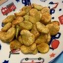 パクパク無限!!空豆のカレー風味のフリッター