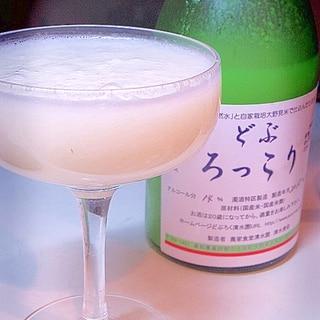 日本酒カクテル、梨とどぶろくで大人のスムージー