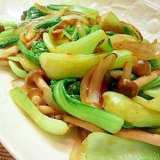 チンゲン菜のオイスターソース炒め★きのこが美味い★