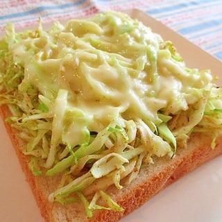 山盛りキャベツのカレー風味チーズトースト♪