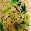 電子レンジで簡単!小松菜ともやしのナムル♪