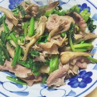 豚肉とほうれん草とキノコのバタぽん酢炒め