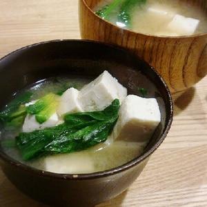 豆腐&ほうれん草の味噌汁