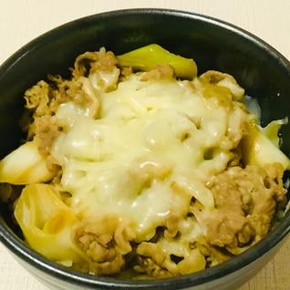 トロ〜リとろける*チーズ牛丼