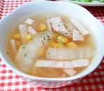 白菜、ハム、コーンのコンソメスープ