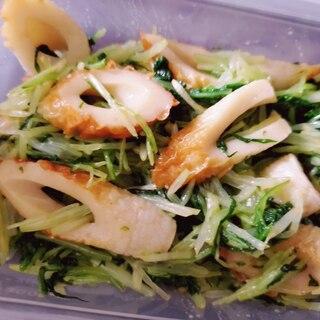 水菜とちくわのわさび和え