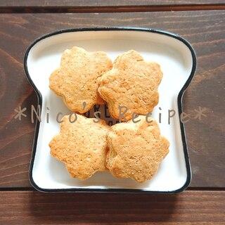 母の日に♪HMとクリームチーズのクッキー