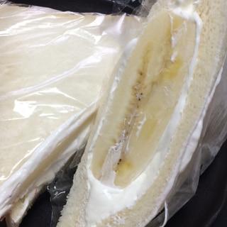 バナナクリームサンド