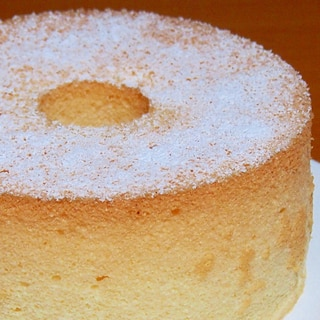 ふわふわバニラシフォンケーキ