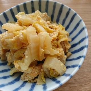 白菜と油揚げの卵とじ 味付けかんたん!