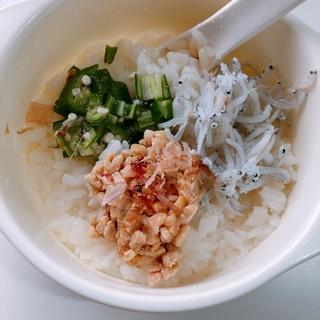 簡単!離乳食〜しらすとオクラ&納豆のネバネバ丼♡