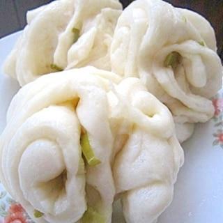中華料理のお供に★ねぎ入り花巻