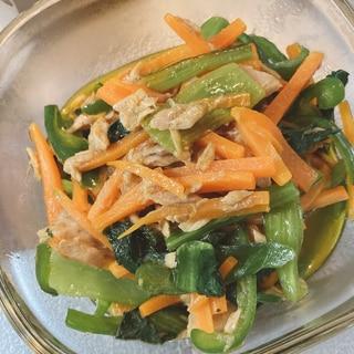 緑黄色野菜のツナ炒め