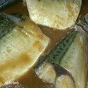 子供も食べやすい♪さばの味噌煮