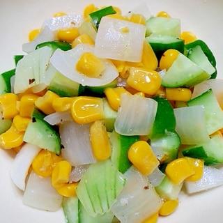 きゅうりとコーンと玉葱の塩麹サラダ