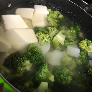 大根豆腐ブロッコリーの温野菜