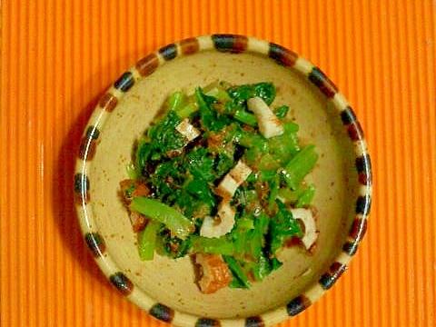 小松菜と竹輪のおかか和え♪