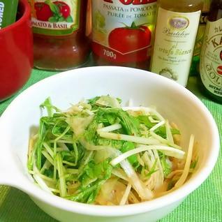 水菜と玉葱のサラダ・胡麻油と白だしで旨味たっぷり☆
