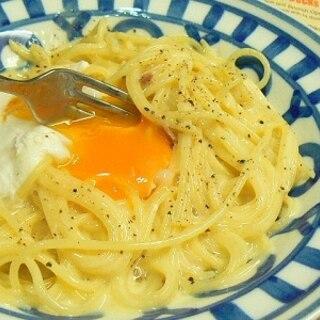 ミルクたっぷりのカルボナーラ★温玉プラス