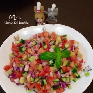 サーモンとたっぷり野菜の『彩りロミロミ・サラダ』