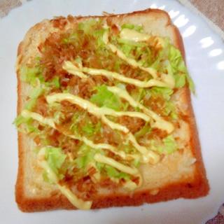 クリチー味噌マヨdeキャベツトースト