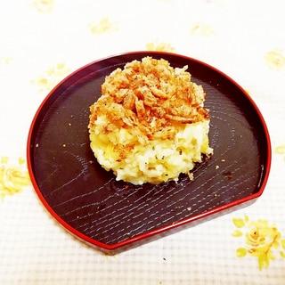 コーンクリーム&バジル風味♪まんまるコロッケ御飯