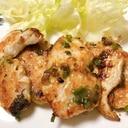 しっとりむっちり☆香る鶏胸肉のハーブソテー