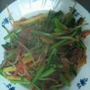 ほっこり野菜と牛肉炒め