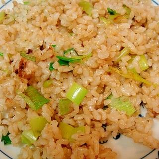 ねぎ塩ニンニク玄米チャーハン