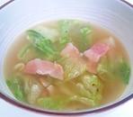 ベーコンとレタスのスープ