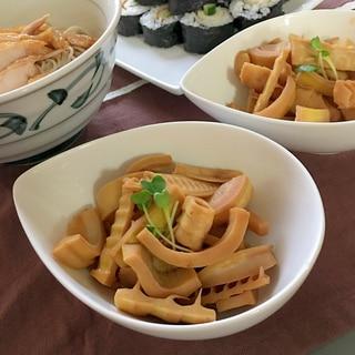 ごま油でこくうま!淡竹のポリポリ炒め煮♡