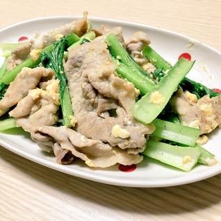 超簡単!ささっと1品!豚肉と青菜の炒め物