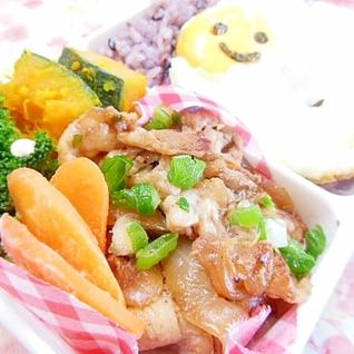 ❤豚肉のオイスター・花椒塩炒め❤